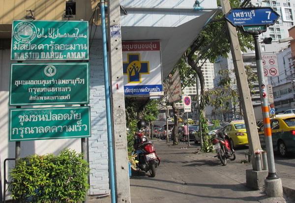 area muslim bangkok