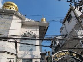 mosque mesjid bangkok