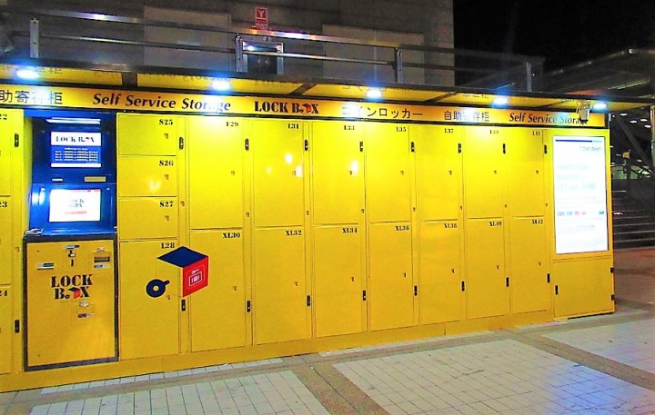 loker untuk simpen koper di chatuchak dan airport don muang
