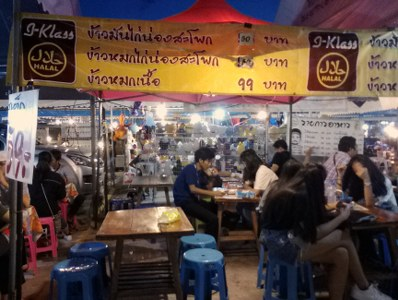 srinagarin night market halal fod