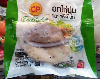 Jajanan Halal 711 Bangkok Thailand