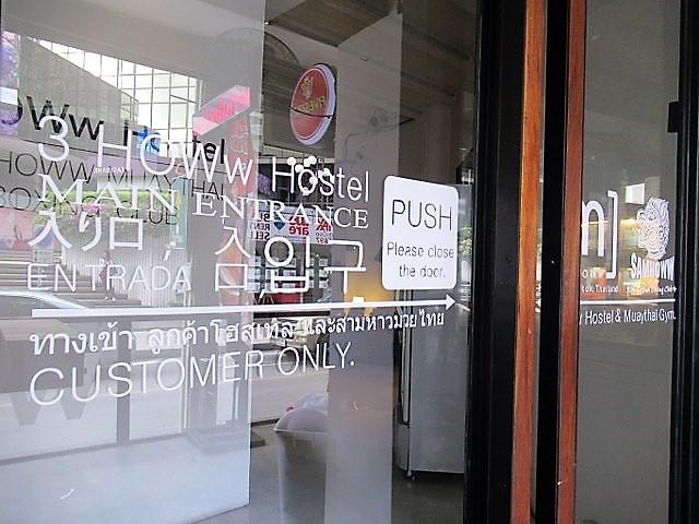 3howw hostel bangkok asok sukhumvit