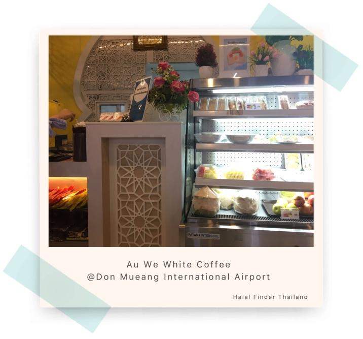 au we white halal bangkok