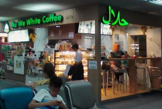 Au We White Coffee halal don muang bangkok