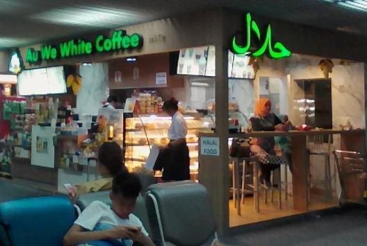 Au We White Coffee halal don muang bangkok