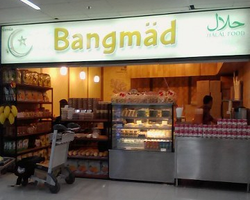Bangmad halal airport DMK bangkok