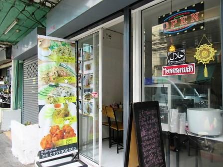 kuliner halal dekat Baan Su