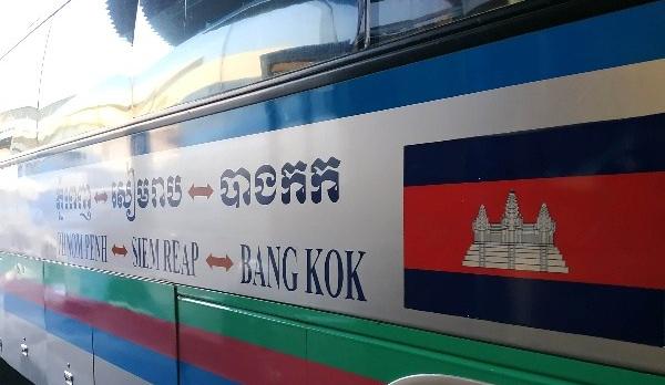 border scam poipet cambodia thailand aranyapratet