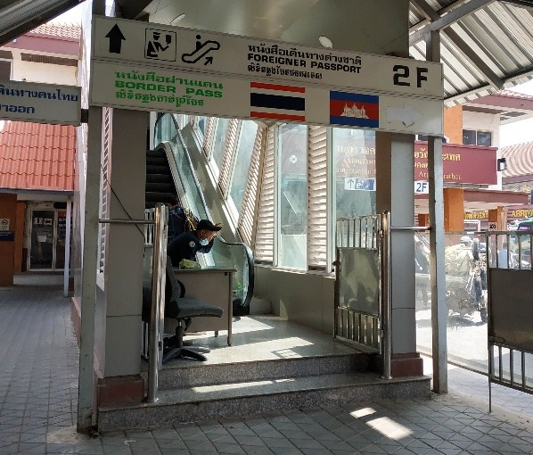 border scam poipet cambodia thailand aranyaphratet